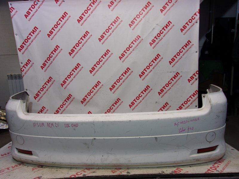 Бампер Toyota Ipsum ACM21W, ACM26W 2AZ 2001 задний