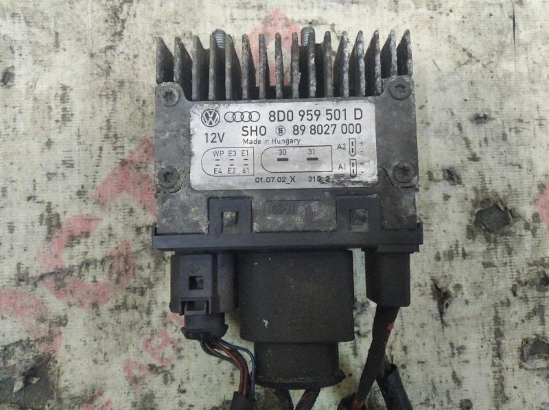 Блок управления вентилятором охлаждения двс Audi A6 Allroad C5 ARE 2004