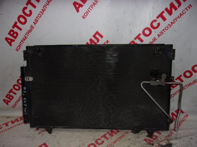 Радиатор кондиционера Toyota Caldina ZZT241W, ST246W, AZT241W, AZT246W 1ZZ 2003