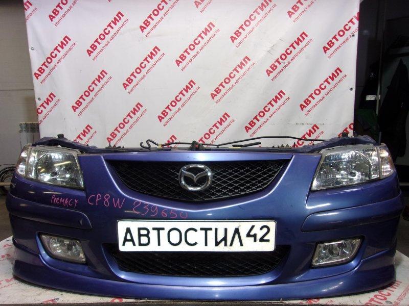 Nose cut Mazda Premacy CP8W, CPEW FP 1999