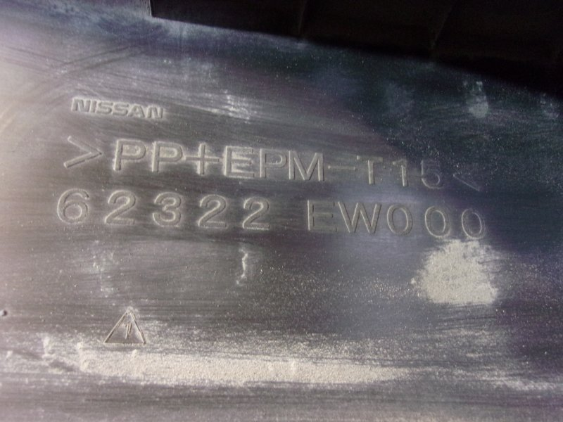 Защита радиатора Nissan Bluebird Sylphy G11, KG11, NG11 HR15 2005-2012
