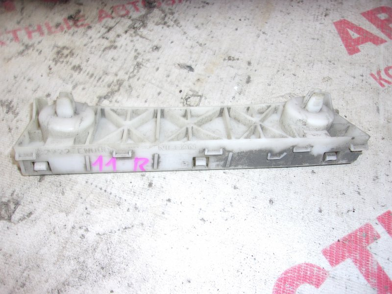 Крепление бампера Nissan Bluebird Sylphy G11, KG11, NG11 HR15 2005-2012 переднее правое