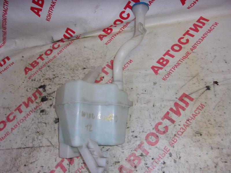 Бачок стеклоомывателя Nissan Wingroad JY12, NY12, Y12 HR15 2007