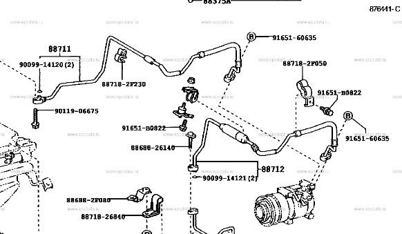 Трубка кондиционера Toyota Hiace RZH102V, RZH112K, RZH112V, RZH182K, RZH183K, LH162V, LH168V, LH172K, LH172V, LH178V, LH182K, LH188K,