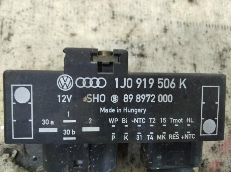 Блок управления вентилятором охлаждения двс Volkswagen Polo MK3 ANW 1999-2001