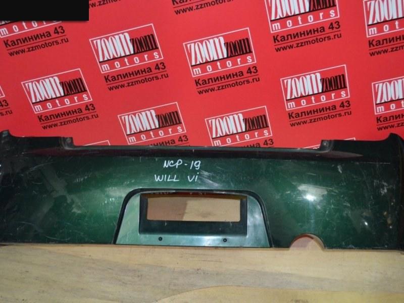 Бампер Toyota Will Vi NCP19 2000 задний зеленый