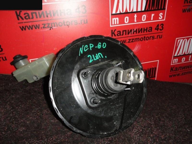 Вакуумный усилитель тормоза Toyota Ist NCP60 2002
