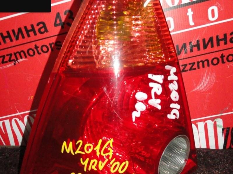 Фонарь (стоп-сигнал) Daihatsu Yrv M201G 2000 задний левый 220-51674