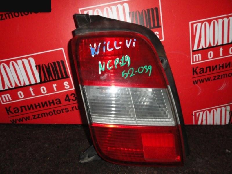 Фонарь (стоп-сигнал) Toyota Will Vi NCP19 2000 задний левый 52039