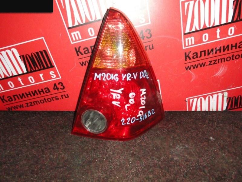 Фонарь (стоп-сигнал) Daihatsu Yrv M201G 2000 задний правый красный 220-51682