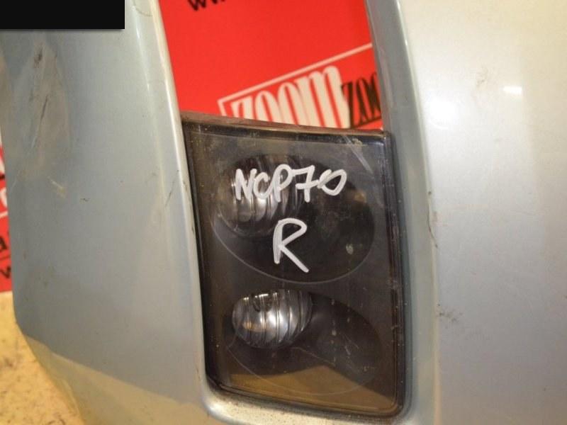Фара противотуманная Toyota Will Cypha NCP70 2002 передняя правая