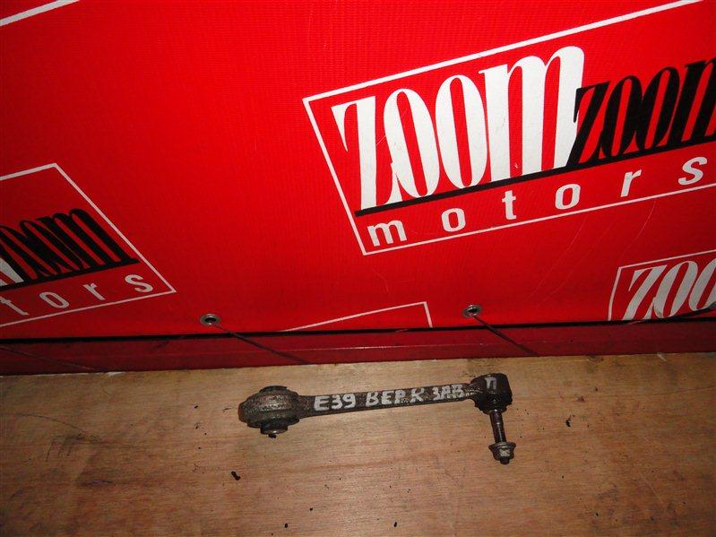 Рычаг подвески Bmw 525I. 525 E39 задний правый верхний