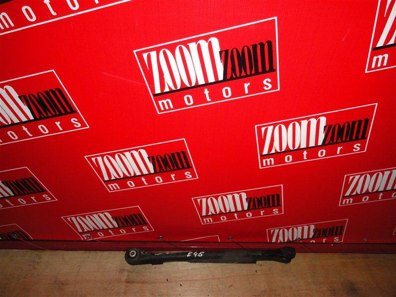Рычаг подвески Bmw 325I E46 1998 задний левый нижний