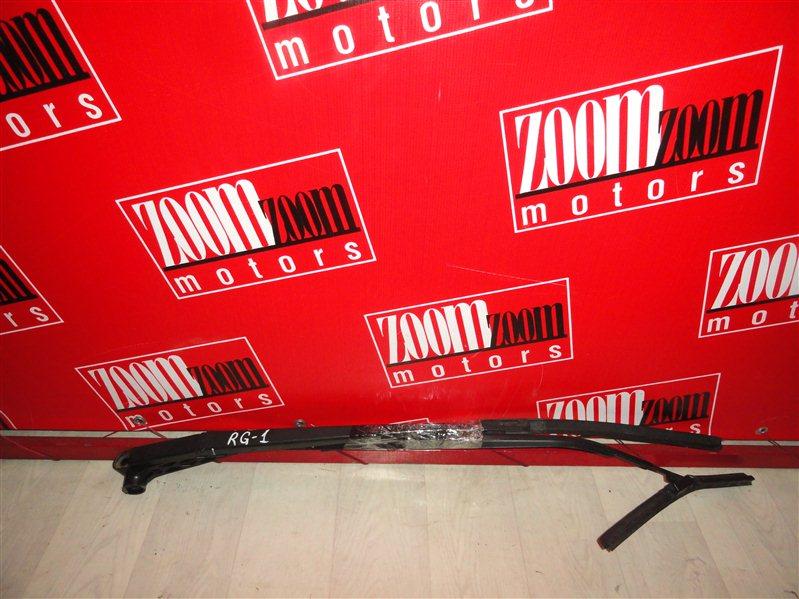 Щетка стеклоочистителя Honda Stepwgn RG1 K20A 2005 передняя