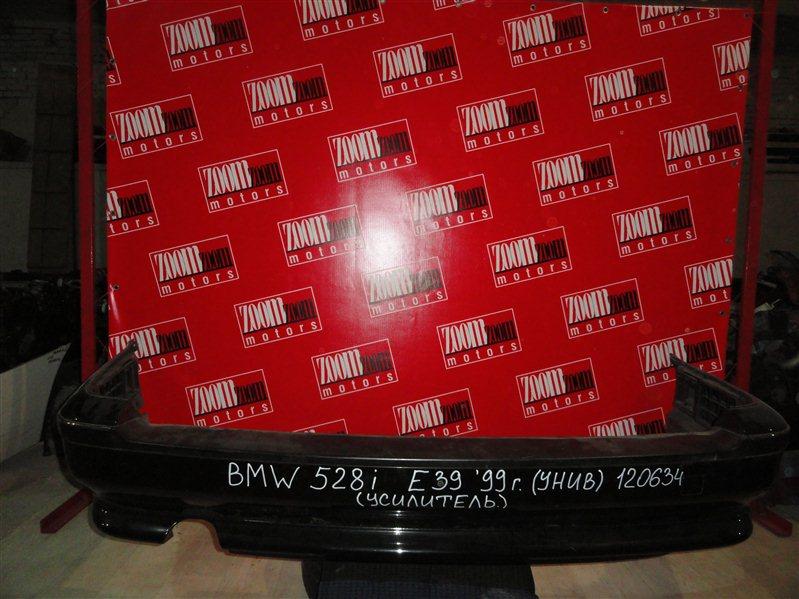 Бампер Bmw 528 E39 1999 задний черный