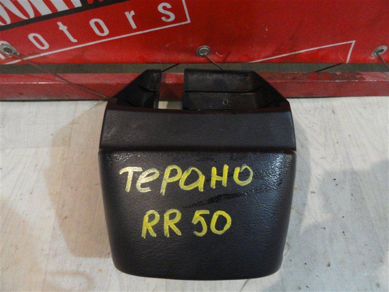 Кожух рулевой колонки Nissan Terrano RR50 QD32ET 1995 передний серый