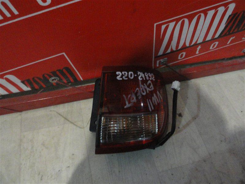 Фонарь (стоп-сигнал) Nissan Expert W11 2000 задний правый 220-24892