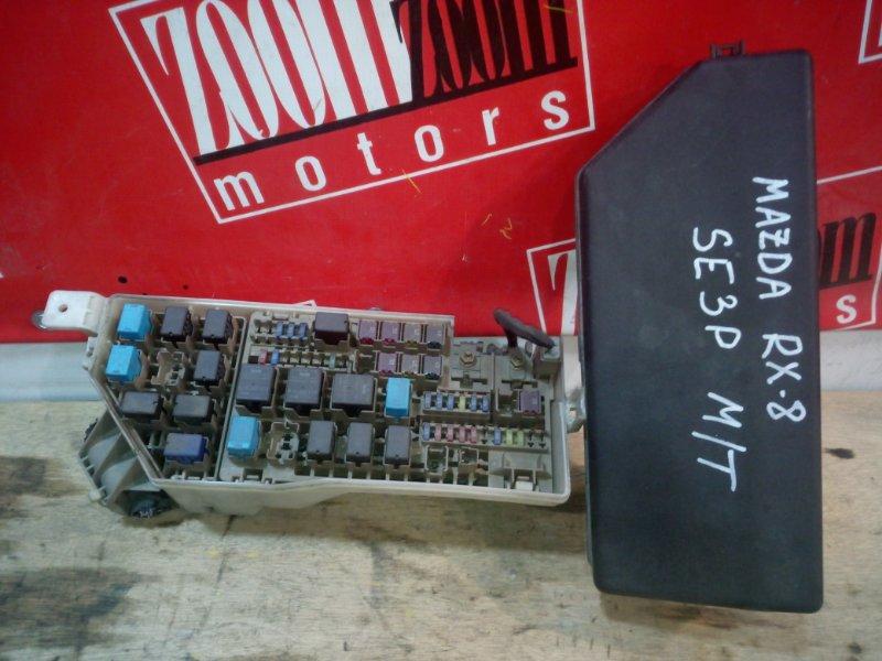 Блок реле и предохранителей Mazda Rx8 SE3P 13B-MSP 2003 передний