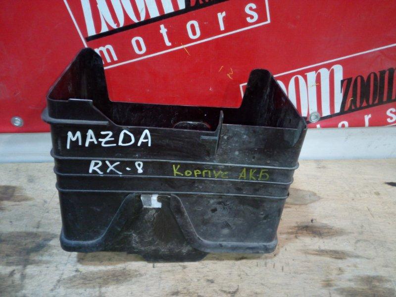 Полка под аккумулятор Mazda Rx8 SE3P 13B-MSP 2003 передняя