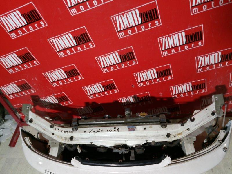Рамка радиатора Toyota Curren ST206 3S-FE передняя белый