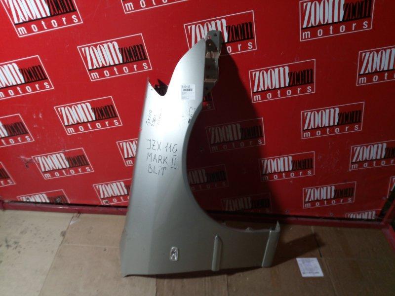 Крыло Toyota Mark Ii Blit JZX110 2002 переднее правое серый