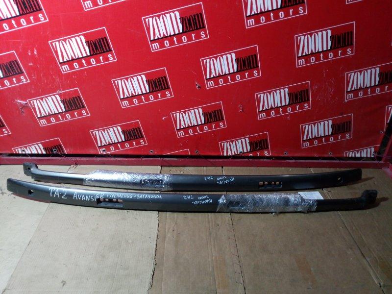 Релинг Honda Avancier TA2 F23A 1999 верхний