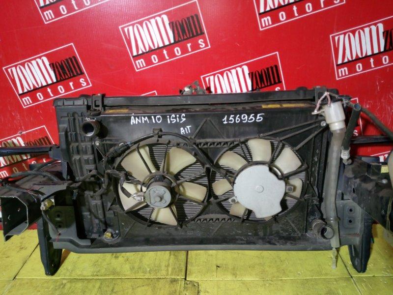 Радиатор двигателя Toyota Isis ANM10 2AZ-FE 2004 передний