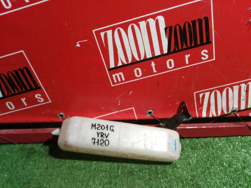 Бачок расширительный Daihatsu Yrv M201G 2000 передний