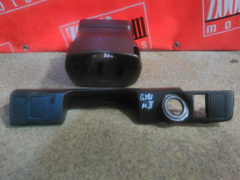 Кожух рулевой колонки Toyota Mark Ii GX81 1G-GE 1988 коричневый