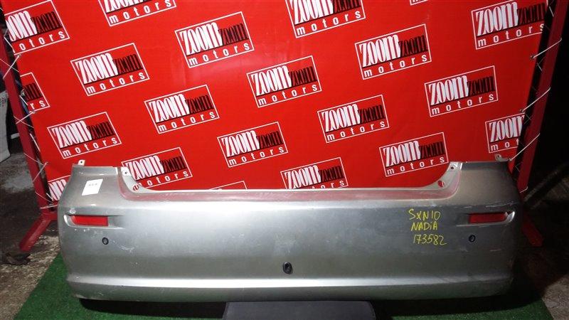 Бампер Toyota Nadia SXN10 задний серебро