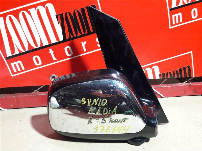 Зеркало боковое Toyota Nadia SXN10 3S-FE переднее правое черный