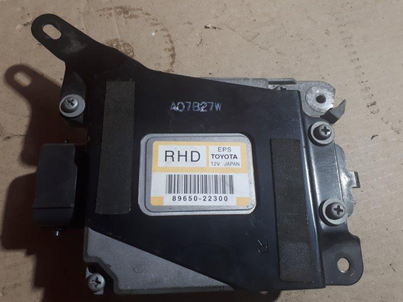 Блок управления рулевой рейкой Toyota Mark X GRX120 4GR-FSE 2004 89650-22251