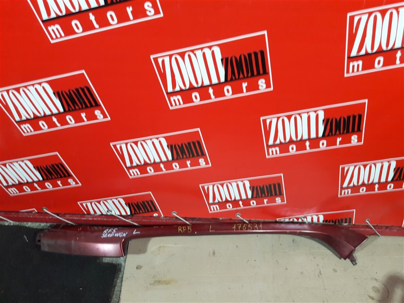 Накладка Honda Stepwgn RF5 K20A передняя левая вишневый