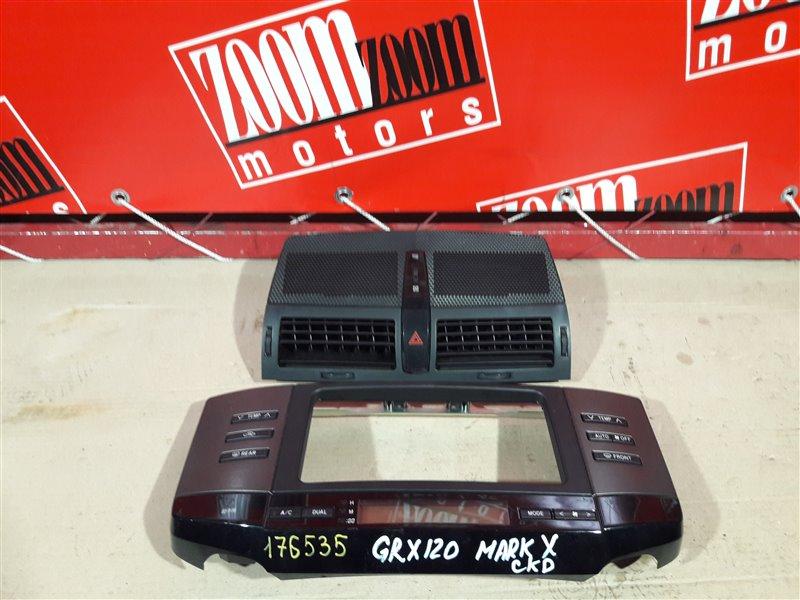 Рамка (консоль магнитофона) Toyota Mark X GRX120 4GR-FSE 2004 передняя