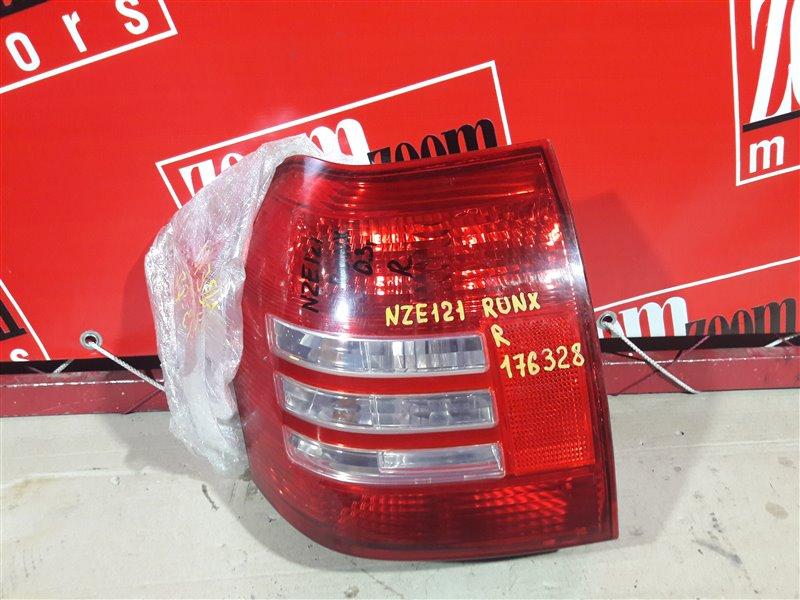 Фонарь (стоп-сигнал) Toyota Corolla Runx NZE121 2003 задний правый 13-77