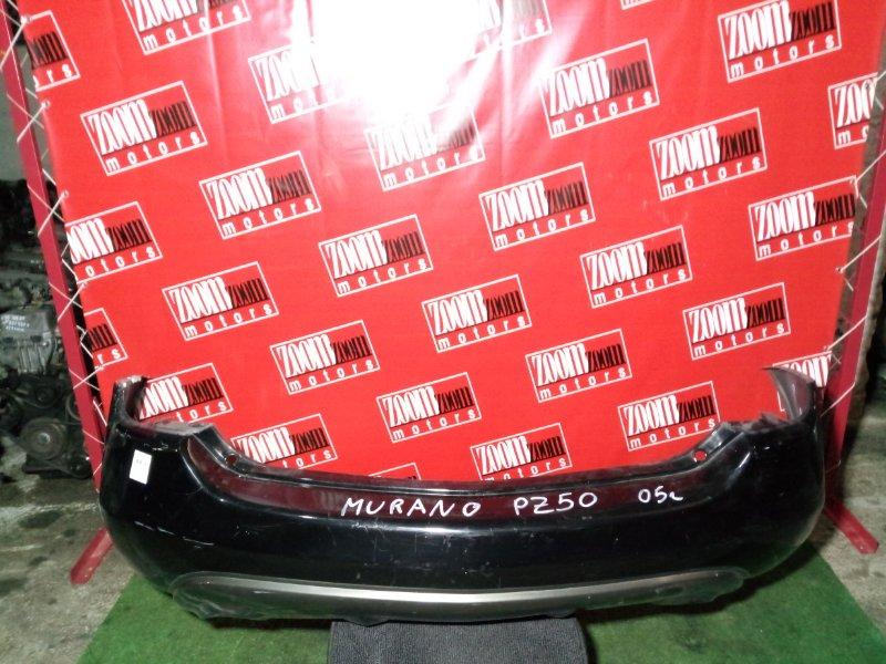 Бампер Nissan Murano PZ50 VQ35DE 2004 задний серо-черный