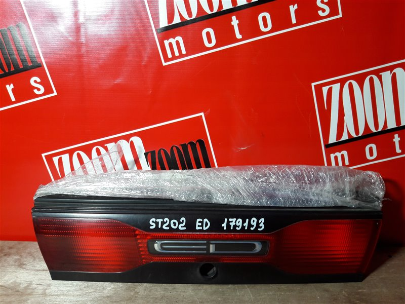 Фонарь (вставка багажника) Toyota Carina Ed ST202 задний