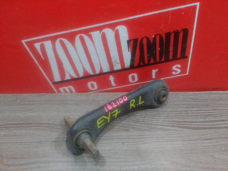 Рычаг подвески Honda Partner EY7 D15B 1996 задний верхний