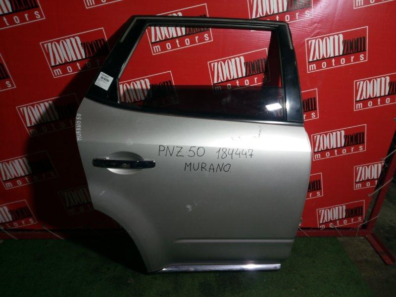 Дверь боковая Nissan Murano PNZ50 VQ35(DE) задняя правая серебро