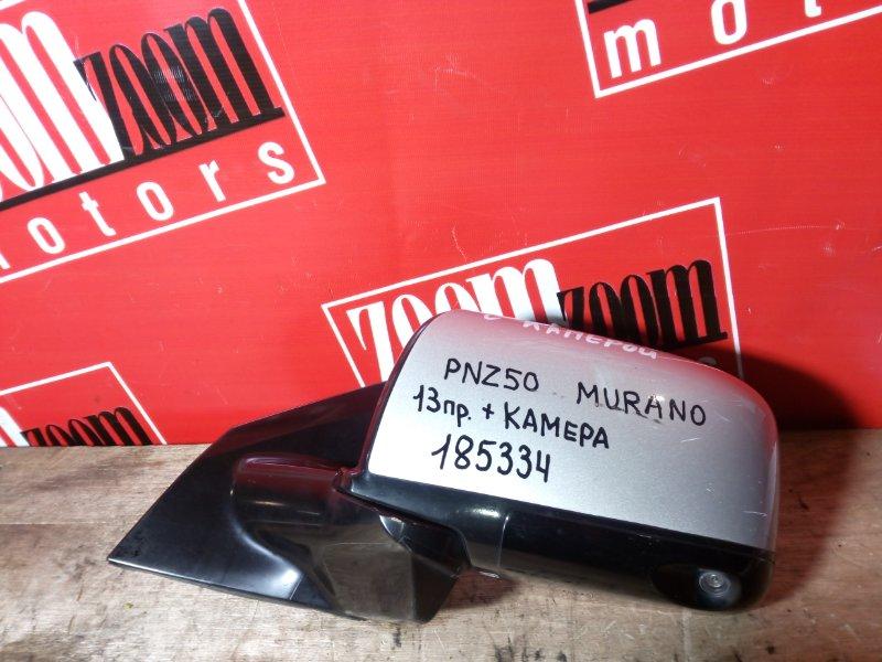 Зеркало боковое Nissan Murano PZ50 VQ35DE переднее левое серебро