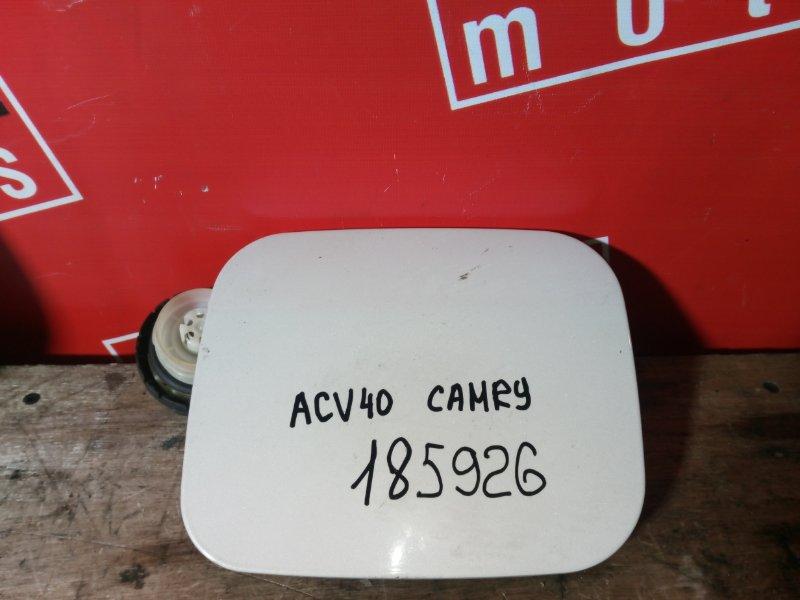 Лючок топливного бака Toyota Camry ACV40 2AZ-FE 2006 белый