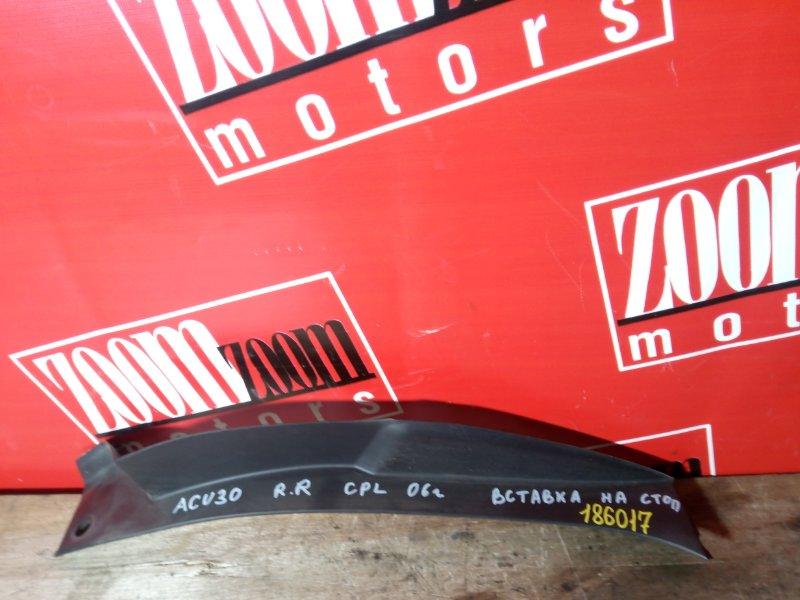 Пластиковые детали салона Toyota Harrier ACU30 2AZ-FE 2006 заднее правое
