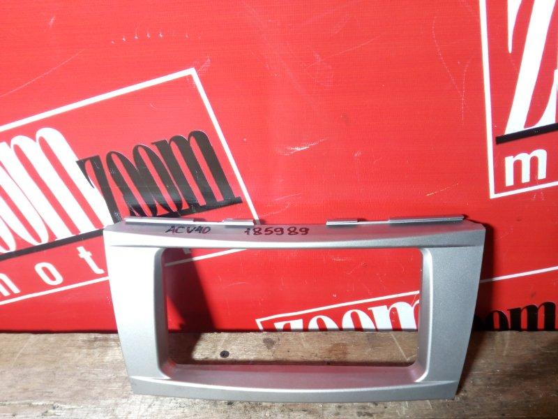 Рамка (консоль магнитофона) Toyota Camry ACV40 2AZ-FE 2006 серый