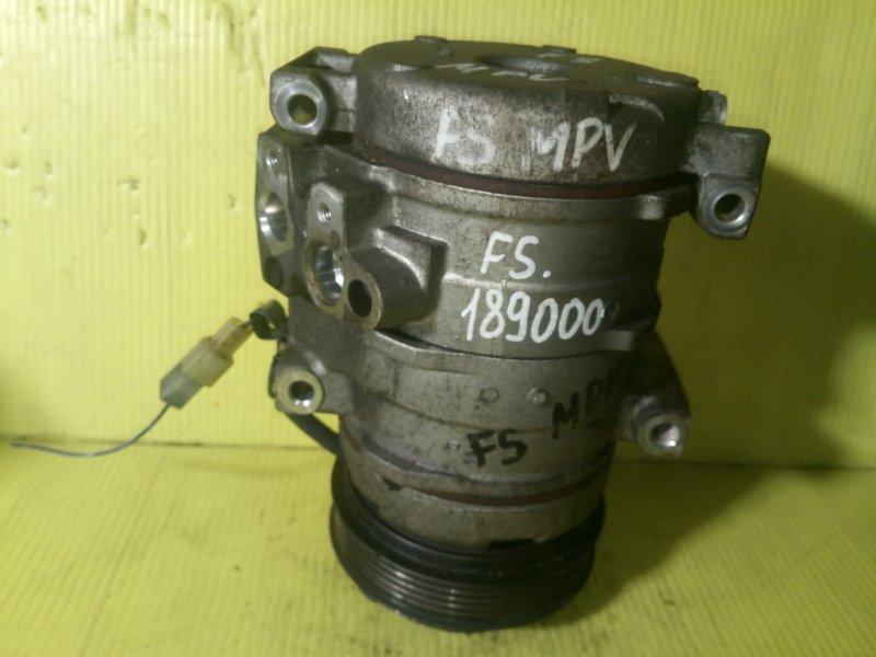 Компрессор кондиционера Mazda Mpv FS-DE