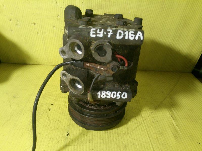 Компрессор кондиционера Honda Partner EY7 D16A