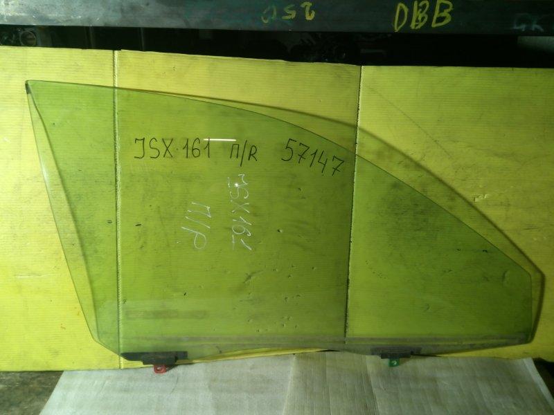 Стекло боковое Toyota Aristo JZS161 1997 переднее правое