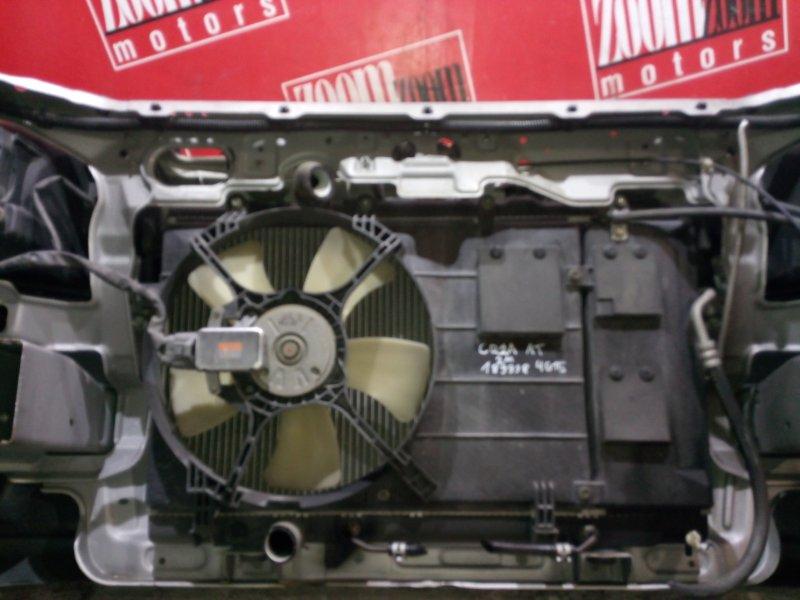 Радиатор двигателя Mitsubishi Dingo CQ2A 4G15 2001 передний