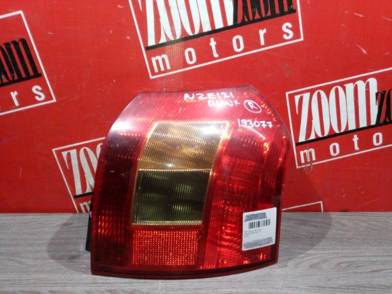 Фонарь (стоп-сигнал) Toyota Corolla Runx NZE121 1NZ-FE `2001 задний правый 13-64