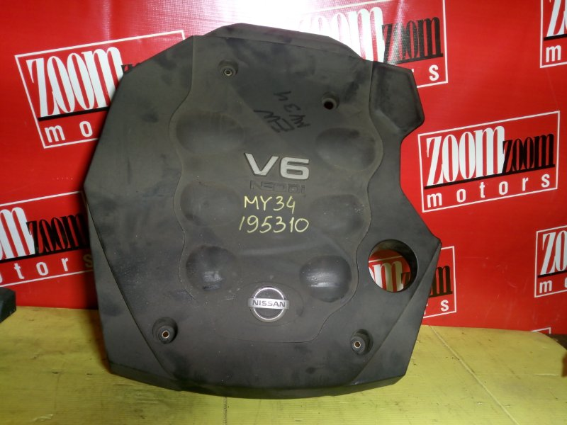 Крышка на двигатель декоративная Nissan Cedric MY34 VQ25DE