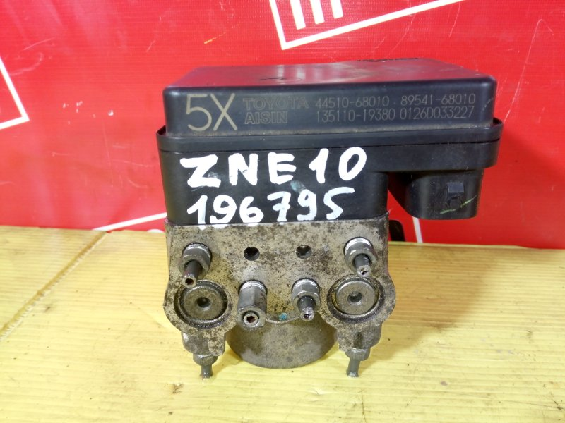 Блок abs (модулятор abs) Toyota Wish ZNE10 1ZZ-FE 2005 44510 68010